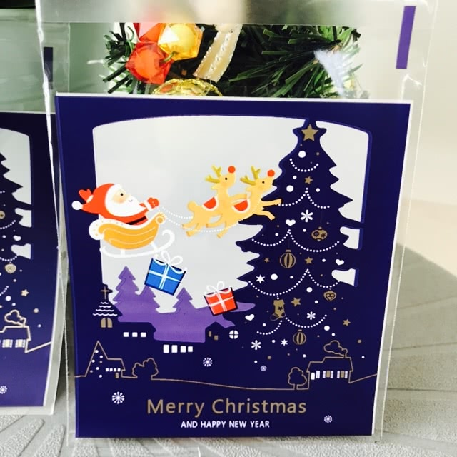 Christmas Purple Cookie Lolly Bags - 20pcs