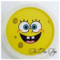 SpongeBob SquarePants Jelly Cups - 12/set